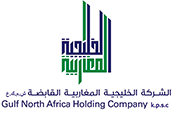 Gulf North Africa Holding Company